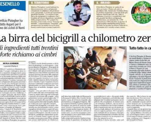 Birra Luppolo Trentino